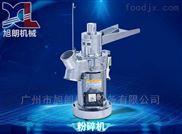 HK-08C-广东不锈钢流水式粉碎机工作原理