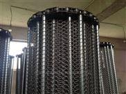 烘干机械链条式不锈钢网带