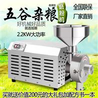 Hk-860淮山磨粉机工厂直销价格