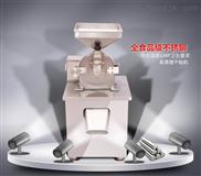 HK-180-不銹鋼中藥材粉碎機批發,高速萬能粉碎機價格