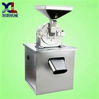WN-200不锈钢齿盘粉碎机 中药材白糖打粉机