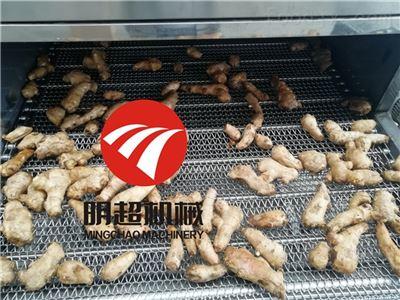 罗平县小黄姜清洗流水线节省劳动力,小黄姜毛刷喷淋清洗机