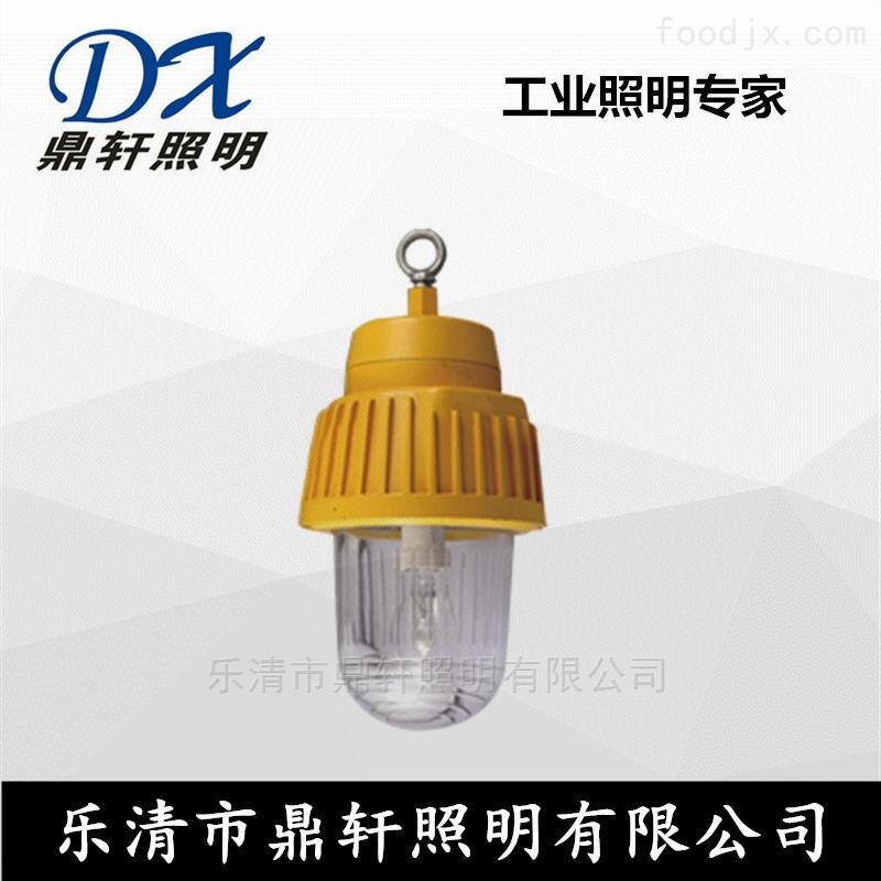 防爆平台灯一体式BTC1006-150W生产厂家