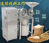 WN-300A除尘谷糠粉碎机制作工厂