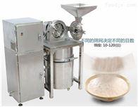 WN-300A旭朗不锈钢除尘粉碎机工厂用打粉机