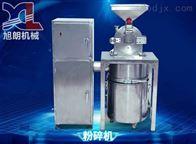 WN-300A怎么用除尘食品粉碎机粉碎调味料