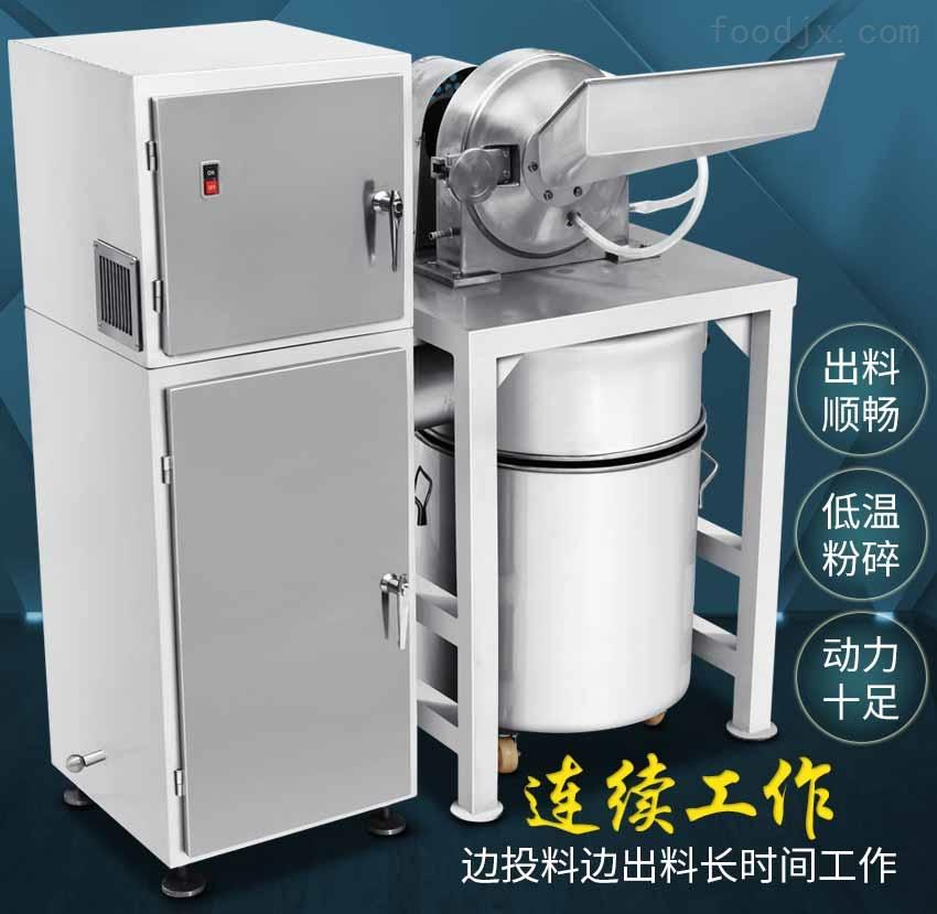 电动除尘水冷食品粉碎机,电动中药材无尘打粉机