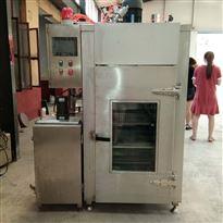 创业必选 多功能烟熏炉 烤鸡烤鸭专用
