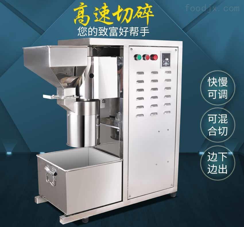 商用油脂物料粉碎机,多功能芝麻高效粉碎机