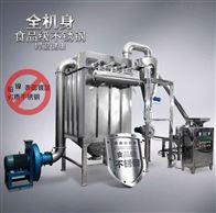 SWFJ-20渭南卖油麦粉碎机的经销商在哪里