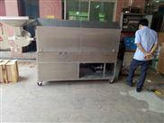 HH-50D-电加热炒干果机|全不锈钢炒货机|糖炒栗子机