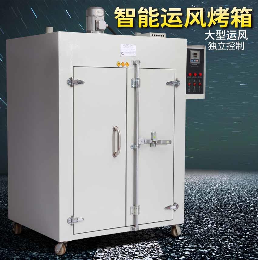 工业烤箱药材烘干机不锈钢干燥箱