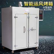 HK-1200AS+工业烤箱药材烘干机不锈钢干燥箱