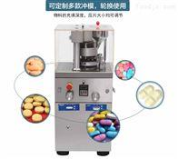 XYP -5旭朗厂家推荐小型化肥片剂压片机