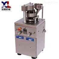 xyp-7高效率不锈钢旋转式化肥片农药片压片机