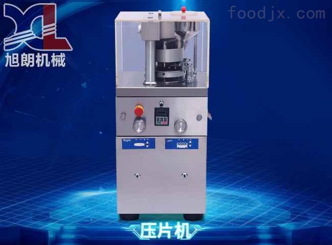 中药颗粒粉末高效旋转式压片机