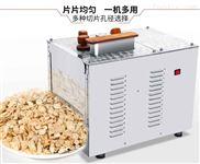 广州不锈钢中药电动切片机厂家