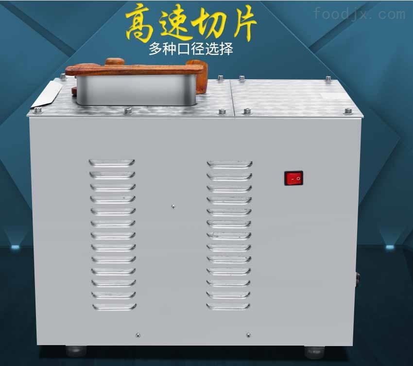 不锈钢灵芝切片机 电动商用中药材切片机厂家供应