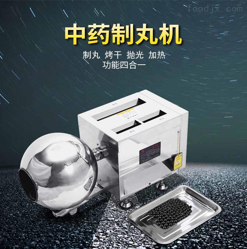 小型中药制粒机 制粒机价格 广州旭朗机械设备