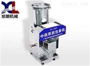 廣州煎藥機廠家 全自動煎藥機 煎藥包裝一體機價格