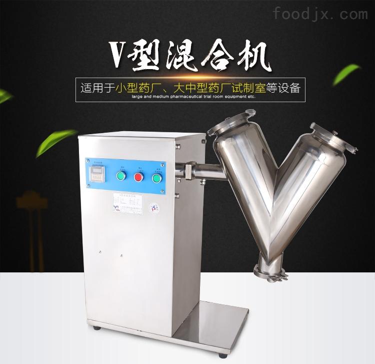多功能食品混合机|不锈钢化工粉末混料机