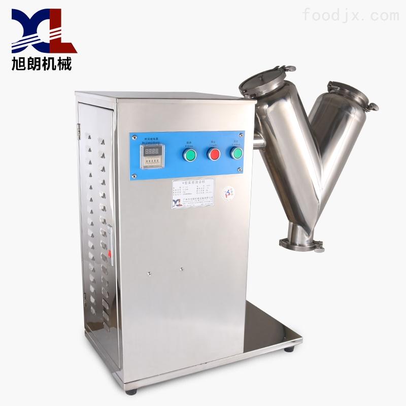 不锈钢V型高效混合机小型搅拌机