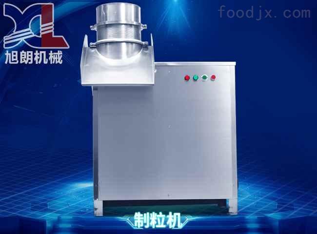 不锈钢旋转式制粒机,湿法中药粉末制粒机