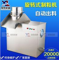 ZL-300mm饲料制粒机厂家低价促销