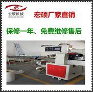 厂家供应月饼枕式包装机