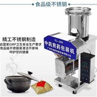XL-280中药煎药机不锈钢煮药提取机