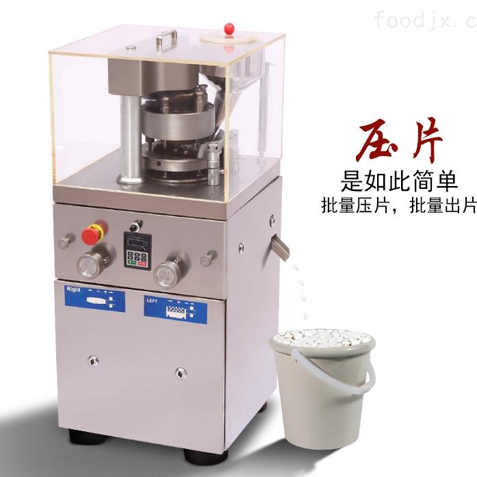 广州大产量粉末加工制药口含片旋转式压片机
