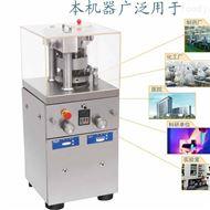 ZP-15S大型制药工厂钙片片剂不锈钢旋转式压片机