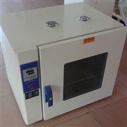 不锈钢小型商用恒温烤箱干燥箱