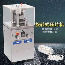 小型旋转式压片机不锈钢制片机