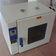 HK-350a+不锈钢智能干燥箱恒温烤箱厂家