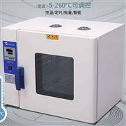不鏽鋼恆溫烤箱 台湾廠家直銷智能幹燥箱
