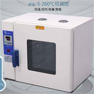HIK-350A+五谷杂粮恒温烤箱 广州智能干燥箱厂家价格