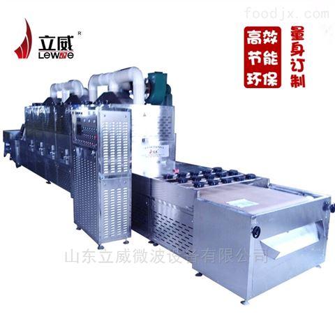 微波干燥设备厂家
