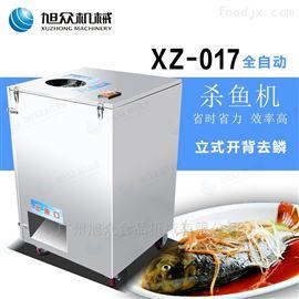 XZ-017商用小型全自动开背去鳞杀鱼机