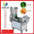 TS-Q118腾昇供应酒店设备食品机械 多功能切菜机