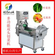 蔬菜切割机 果蔬切片机 多功能双头切菜机