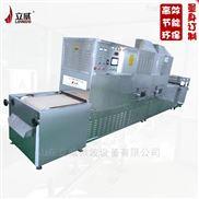 黄粉虫干燥机 立威环保 微波烘干机