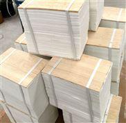 1260陶瓷纤维模块 工业烤箱硅酸铝保温材料