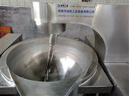 DKCG-400-天津大型食堂全自动炒菜机