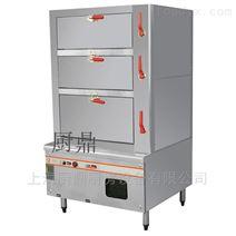 燃氣海鮮蒸柜
