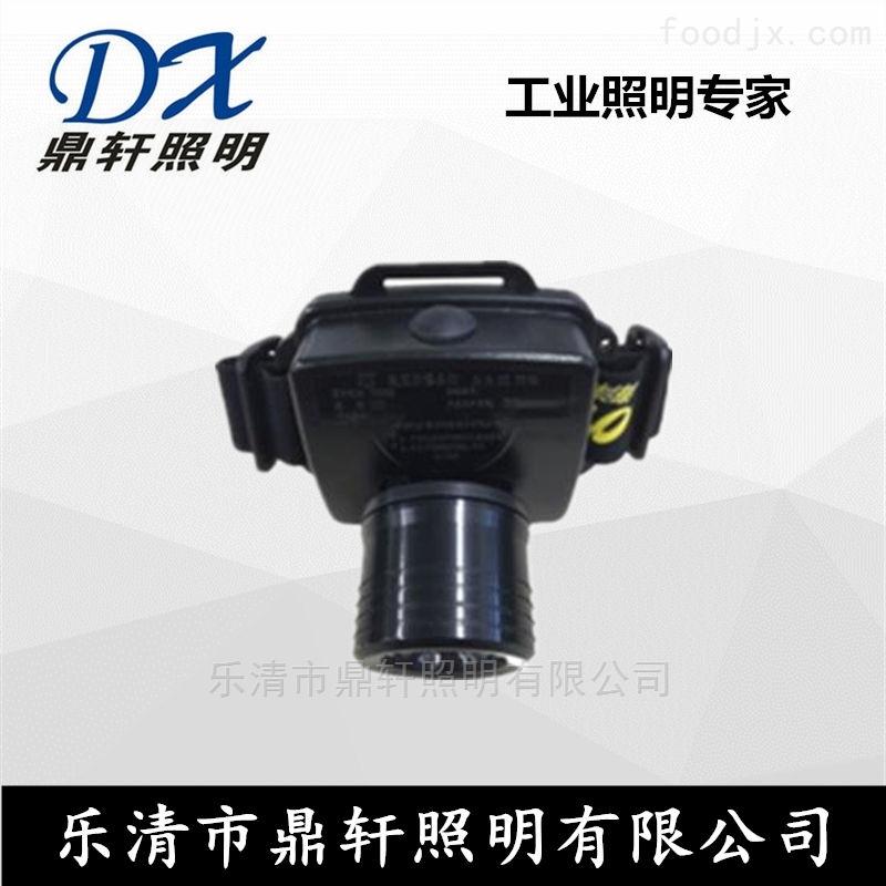 亚洲城厂家BJQ5106A-3W微型防爆头灯