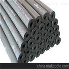 橡塑不燃保温管材产品市场厂家促销