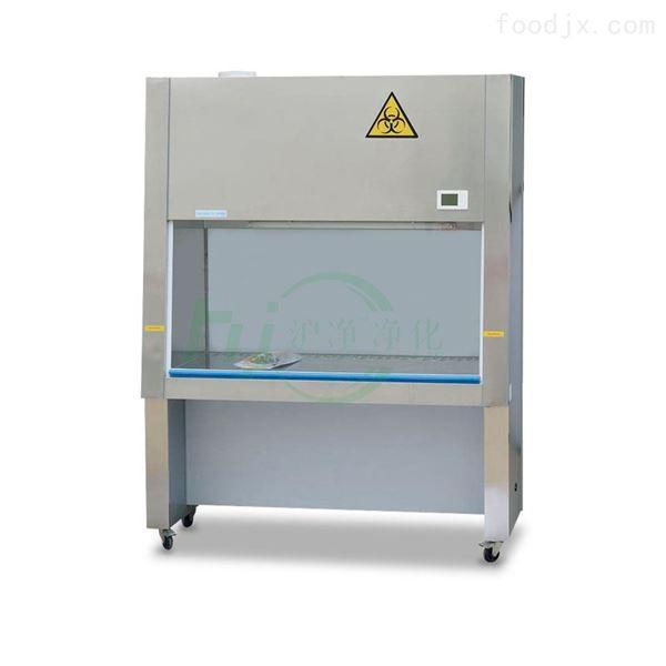 BSC系列二級生物潔凈安全柜