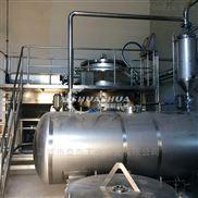 山东产量大果蔬油炸加工设备真空低温油炸机