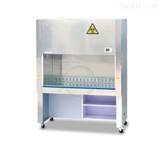 BHC-1300IIA/B2生物洁净安全柜/半排风/厂家直销